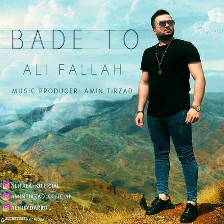 Ali Fallah Bade To Music fa.com دانلود آهنگ علی فلاح بعد تو