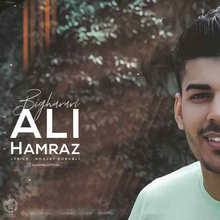 Ali Hamraz Bigharari Music fa.com دانلود آهنگ علی همراز بی قراری