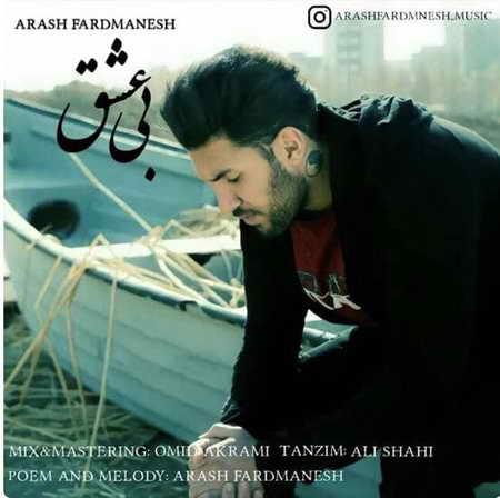 Arash Fardmanesh Bi Eshgh Music fa.com دانلود آهنگ آرش فردمنش بی عشق