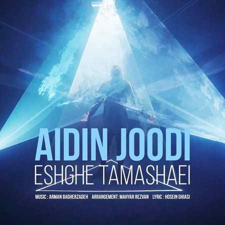 Aydin Joodi Eshghe Tamashaei Music fa.com دانلود آهنگ آیدین جودی عشق تماشایی