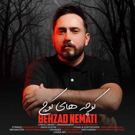 Behzad Nemati Koochehaye Kooch Music fa.com دانلود آهنگ بهزاد نعمتی کوچه های کوچ