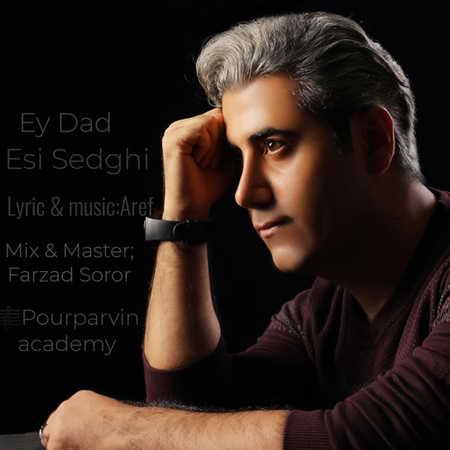 Esi Sedghi Ey Dad Music fa.com دانلود آهنگ اسی صدقی ای داد