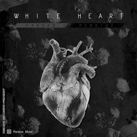 Farhad Ft Pensive White Heart Music fa.com دانلود آهنگ فرهاد و پنسیو قلب سفید