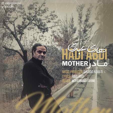 Hadi Abdi Madar Music fa.com  دانلود آهنگ هادی عبدی مادر