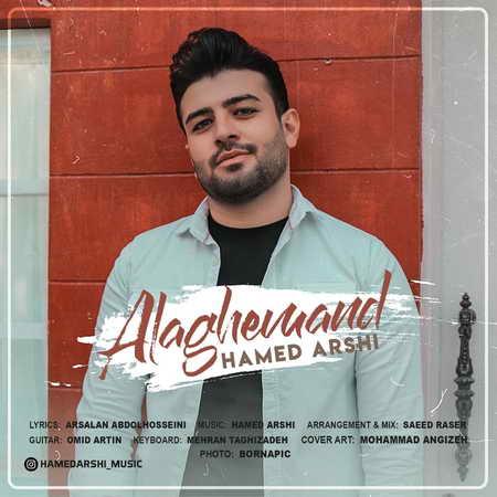 Hamed Arshi Alaghemand Music fa.com دانلود آهنگ حامد عرشی علاقه مند