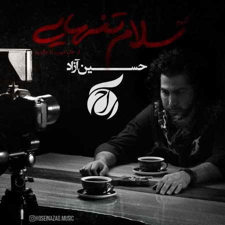 Hossein Azad Salam Tanhaei Music fa.com دانلود آلبوم حسین آزاد سلام تنهایی