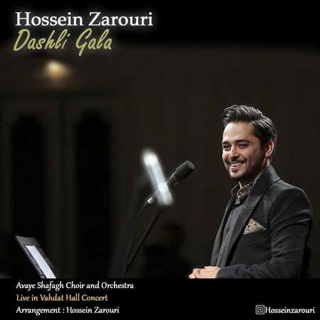 Hossein Zarouri Dashli Gala Music fa.com  دانلود آهنگ حسین ضروری داشلی قالا