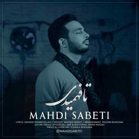 Mahdi Sabeti Ta Fahmidi Music fa.com دانلود آهنگ مهدی ثابتی تا فهمیدی