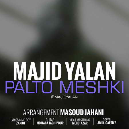 Majid Yalan Palto Meshki Music fa.com دانلود آهنگ مجید یلان پالتو مشکی