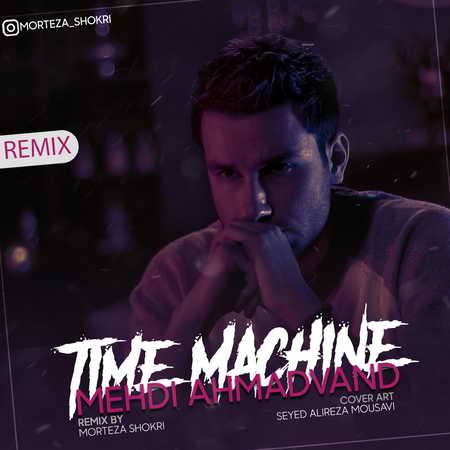 Mehdi Ahmadvand Remix Mashine Zaman Music fa.com دانلود ریمیکس مهدی احمدوند ماشین زمان