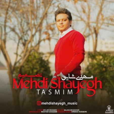 Mehdi Shayegh Tasmim Music fa.com دانلود آهنگ مهدی شایق تصمیم