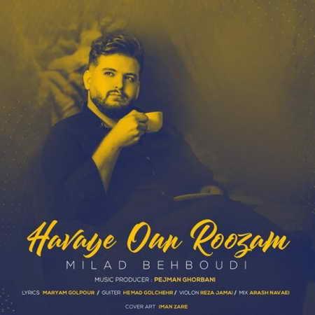 Milad Behboudi Havaye On Roozam Music fa.com دانلود آهنگ میلاد بهبودی هوای اون روزام