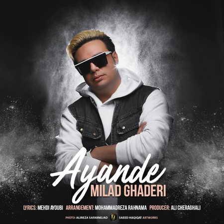 Milad Ghaderi Ayande Music fa.com دانلود آهنگ میلاد قادری آینده
