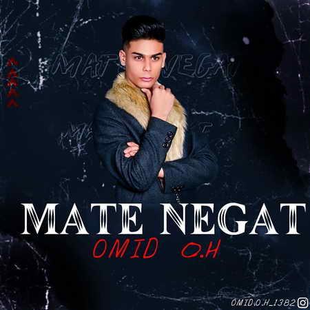Omid OH Mate Negat Music fa.com دانلود آهنگ امید او اچ مات نگات