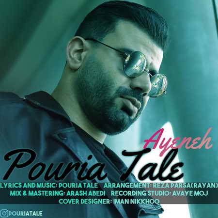 Pouria Tale Ayeneh Music fa.com دانلود آهنگ پوریا طالع آینه