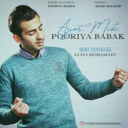 Pourya Babak Azar Midi Music fa.com دانلود آهنگ پوریا بابک آزار میدی
