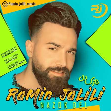 Ramin Jalili Nazok Del Music fa.com دانلود آهنگ رامین جلیلی نازک دل