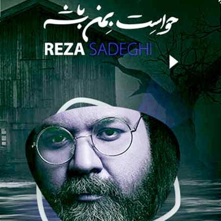 Reza Sadeghi Album Havaset Be Man Bashe Cover Music fa.com دانلود آلبوم رضا صادقی حواست به من باشه