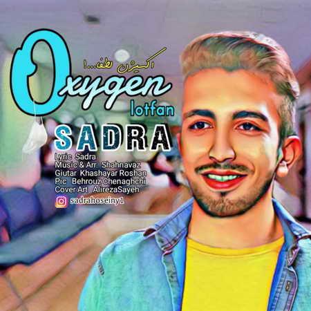 Sadra Oxygen Lotfan Music fa.com دانلود آهنگ صدرا اکسیژن لطفا