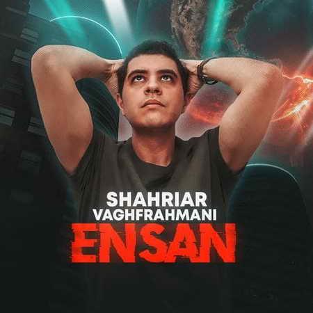 Shahriar VaghfRahmani Ensan Music fa.com دانلود آهنگ شهریار وقف رحمانی انسان