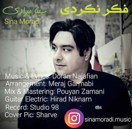 Sina Moradi Fekr Nakardi Music fa.com  دانلود آهنگ سینا مرادی فکر نکردی