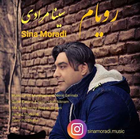 Sina Moradi Royam Music fa.com  دانلود آهنگ سینا مرادی رویام