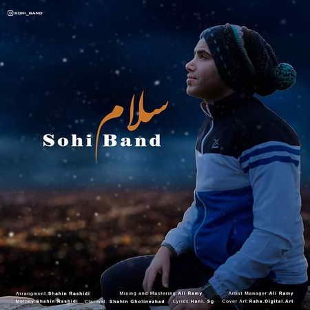 Sohi Band Salam Music fa.com دانلود آهنگ سهی بند سلام