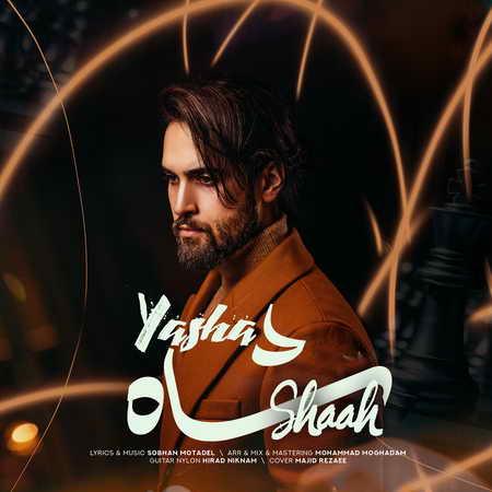 Yasha Shah Music fa.com دانلود آهنگ یاشا شاه