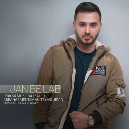 Ali Saleh Jan Be Lab Music fa.com دانلود آهنگ علی صالح جان به لب