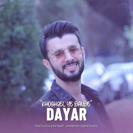 Dayar Khoshgele Ye Dande Music fa.com دانلود آهنگ دایار زیبا یه دنده