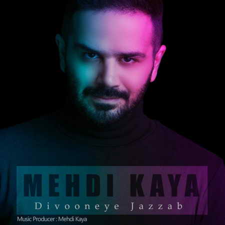 Mehdi Kaya Divooneye Jazzab Music fa.com دانلود آهنگ مهدی کایا دیوونه جذاب