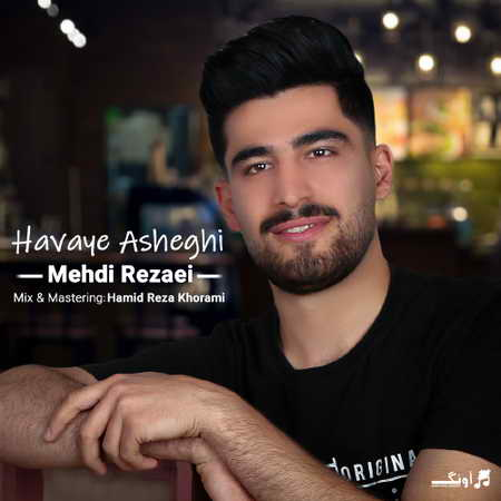 Mehdi Rezaei Havaye Asheghi Music fa.com دانلود آهنگ مهدی رضایی هوای عاشقی