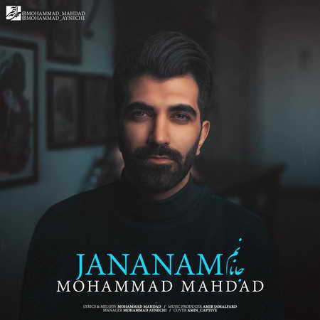 Mohammad Mahdad Jananam Music fa.com دانلود آهنگ محمد ماهداد جانانم