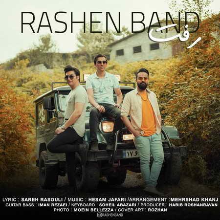 Rashen Band Raft Music fa.com دانلود آهنگ راشن بند رفت