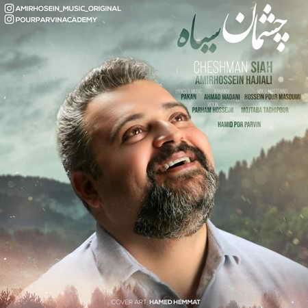 Amirhossein Hajiali Chashman Siah Music fa.com دانلود آهنگ امیرحسین حاجیعلی چشمان سیاه