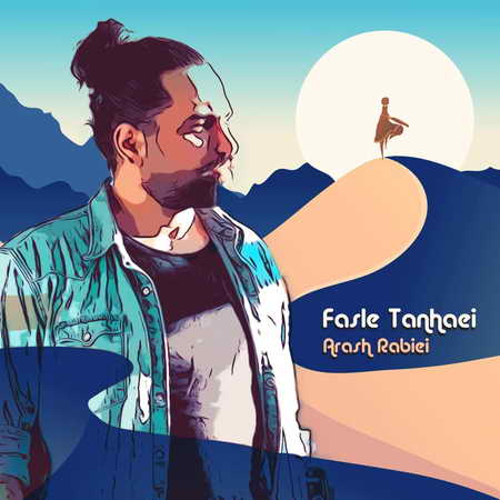 Arash Rabiei Fasle Tanhaei Music fa.com دانلود آهنگ آرش ربیعی فصل تنهایی