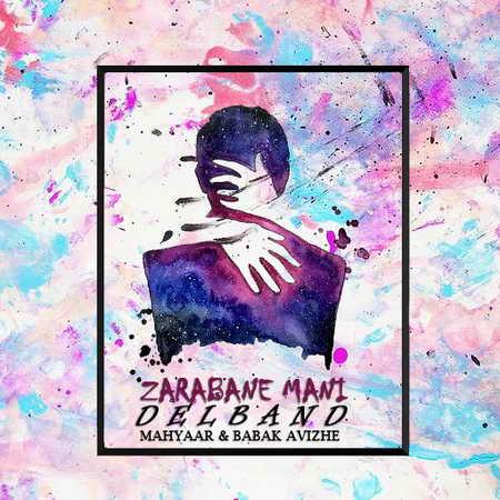 Delband Zarabane Mani Music fa.com دانلود آهنگ دلبند ضربان منی