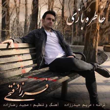 Farzad Fathi Khatere Bazi Music fa.com دانلود آهنگ فرزاد فتحی خاطره بازی