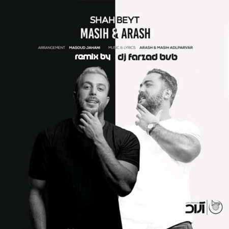 Masih Arash AP Remix Shah Beyt Music fa.com دانلود ریمیکس مسیح و آرش شاه بیت