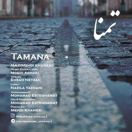Mehdi Khamesi Tamana Music fa.com دانلود آهنگ مهدی خامسی تمنا