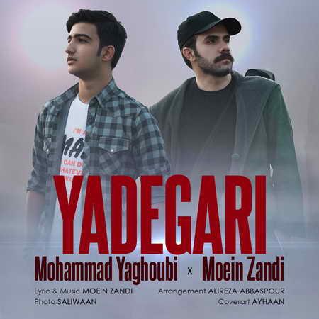 Moein Zandi Ft Mohammad Yaghoubi Yadegari Music fa.com  دانلود آهنگ معین زندی و محمد یعقوبی یادگاری