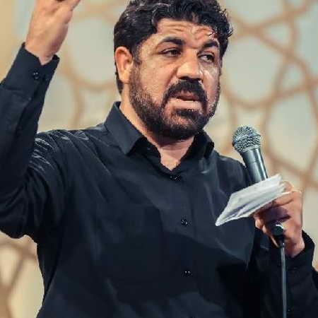 Mojtaba Ramezani Be Ali Begoo Music fa.com دانلود نوحه به علی بگو آقا جون حواست به منم باشه مجتبی رمضانی