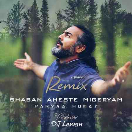 Parvaz Homay Shaban Aheste Migeryam Music fa.com دانلود ریمیکس پرواز همای شبان آهسته میگریم