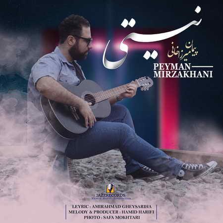 Peyman Mirzakhani Nisti Music fa.com دانلود آهنگ پیمان میرزاخانی نیستی