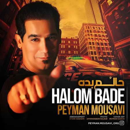 Peyman Mousavi Halom Bade Music fa.com دانلود آهنگ پیمان موسوی حالوم بده