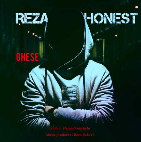 Reza Honest Ghese Music fa.com دانلود آهنگ رضا آنست قصه