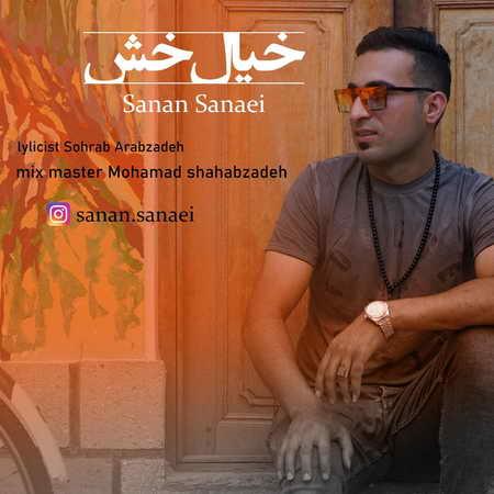 Sanan Sanaei Khiyal Khash Music fa.com دانلود آهنگ سنان سنایی خیال خش