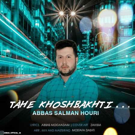 Abbas Salmanhouri Tahe Khoshbakhti Music fa.com دانلود آهنگ عباس سلمان هوری ته خوشبختی