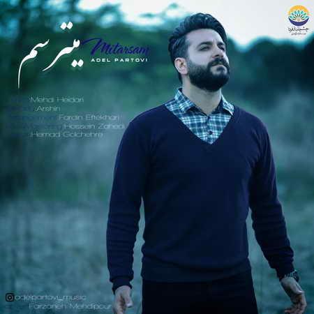Adel Partovi Mitarsam Music fa.com دانلود آهنگ عادل پرتویی میترسم