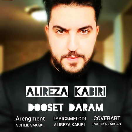 Alireza Kabiri Dooset Daram Music fa.com دانلود آهنگ علیرضا کبیری دوستت دارم